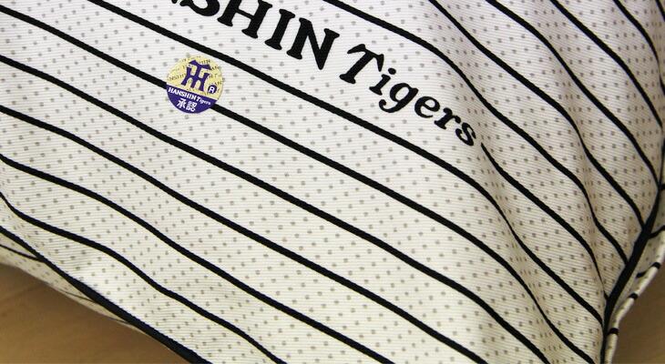 阪神タイガース承認