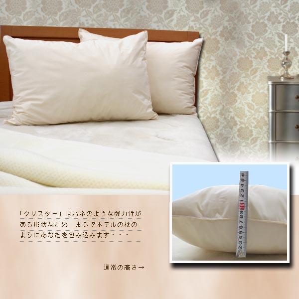 防ダニ防止に洗える枕