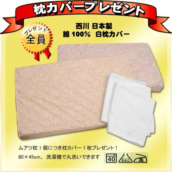 枕カバープレゼント