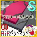 니 어 AiR 침대 매트리스 컨디셔닝 매트리스 (175 뉴 톤 기본 유형) 싱글 토 오 쿄 니 시카와 어