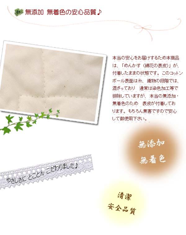 脱脂綿ガーゼ敷きパッド
