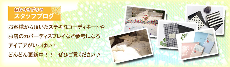 ��26����Sleeping color ̵�ϥ��С�