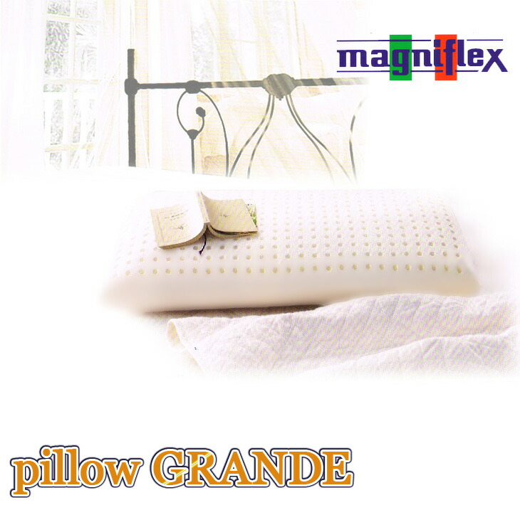 マニフレックスの枕
