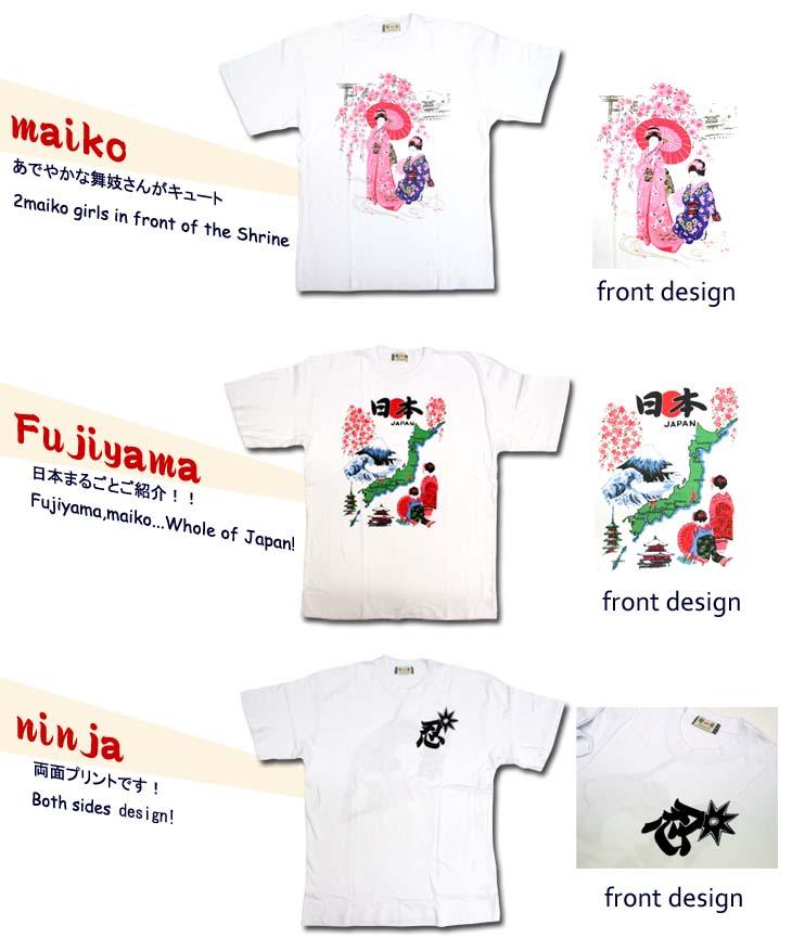 maiko,fujiyama,ninja