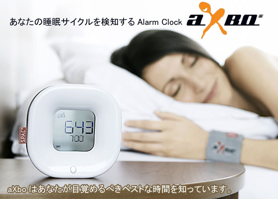 aXbo �������ܡ�����ץե����������顼�९��å�