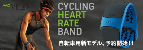 http://item.rakuten.co.jp/sleeptracker/mio_velo/