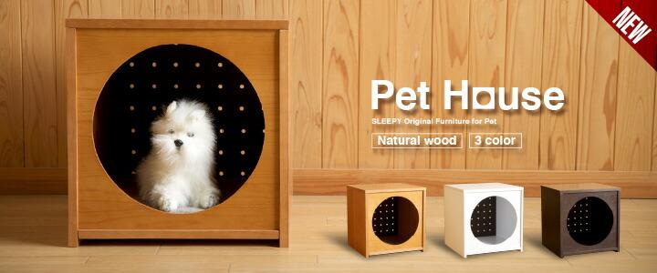 ペットハウス,犬小屋,木製