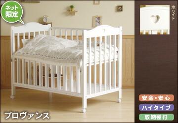 ベビーベッド,木製,日本製