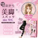 NEW sleeping beauty legs spats AGEHA version (per shipment! Teen pulled not available)