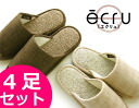 "You get on the set! & pursuit breathable 5% off eco-a slippers Ecru ecru ""eCompile' pick a four-leg set"