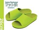 new color ♪ foot comfort ladies bottom dimensions 26 cm!