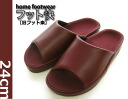 Foot comfort standard 24 cm Adaptive size approx. 23-23.5 cm! Slippers shoes room for guest slippers