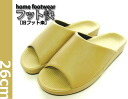 Foot comfort standard 26 cm Adaptive size approx. 25-25.5 cm! Heal heal guest slippers room shoes slippers fashionable stylish
