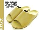 Foot comfort women's bottom size 27 cm!