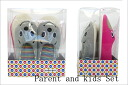 Modern room shoes speeches M size (24.5 cm) & kids size (22 cm) gift set