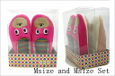 Modern pet room shoes speeches M size (24.5 cm) & m size (24.5 cm) gift set.