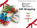 GIFT BOX paid gift wrapping boxes & packaging