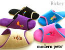 Only blue-purple! Modern Ricky cotton pile soft slippers slippers room shoes slippers slippers fashionable stylish