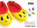 Modern slippers ロキシーキッズ children's room shoes