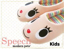Modern room shoes スピーチキッズ for children