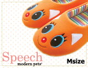 Modern pet room shoes speech M