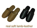 ! リアルラム Leather hanging embedded soft slippers this sheep leather use