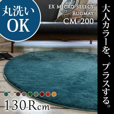 �ޥ�����ե����С��饰CM200