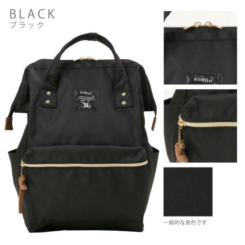 Slowfine Rakuten Global Market Anello Backpack 2016