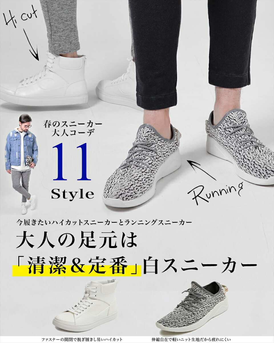 2017springshoes