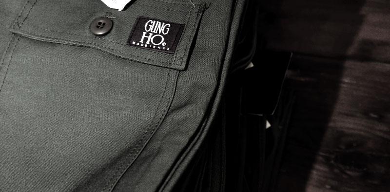 ガンホー/GUNG HO
