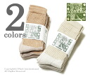 ORGANIC THREADS made in USA '' brown or green' ' 3 Pack organic regular crew socks (3-PACK REGULAR CREW-B-G)