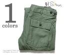 orSlow made in Japan '' slim fit' ' fatigue pants (01-5032)