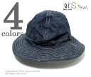 OrSlow made in Japan U.S.NAVY military hat (03--001)