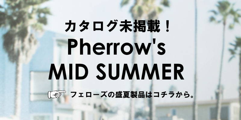 �ե��?��/PHERROW'S(PHERROWS)