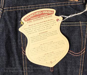 Fellowes /PHERROW'S(PHERROWS) sloppy straight jeans [451SW( スターチドウォッシュ / one wash] 】 [free shipping]