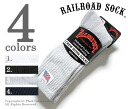 RAILROAD SOCK made in USA '' 3 P CREW' ' flutereakshionfoot socks / socks (FULL TERRY CUSHION FOOT (6030-6034))