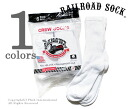 "Railroad sock /RAILROAD SOCK-American made ""solid white"" men's 6 P crew socks / socks"