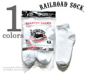 Railroad sock /RAILROAD SOCK made in the USA '' 6 P QUARTER' ' quarter socks / socks (MEN's 6 PAIR QUARTER SOCK-GREY HEEL &TOE (6068))