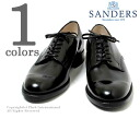 SANDERS made in United Kingdom '' black' ' military service shoes plane toe officer shoes (1044-BLACK)