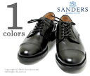 SANDERS United Kingdom-'' black' ' military Derby shoes
