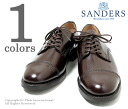 Saunders /SANDERS United Kingdom-'' Burgundy' ' military Derby shoes