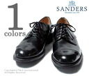 Sanders1128_trk1