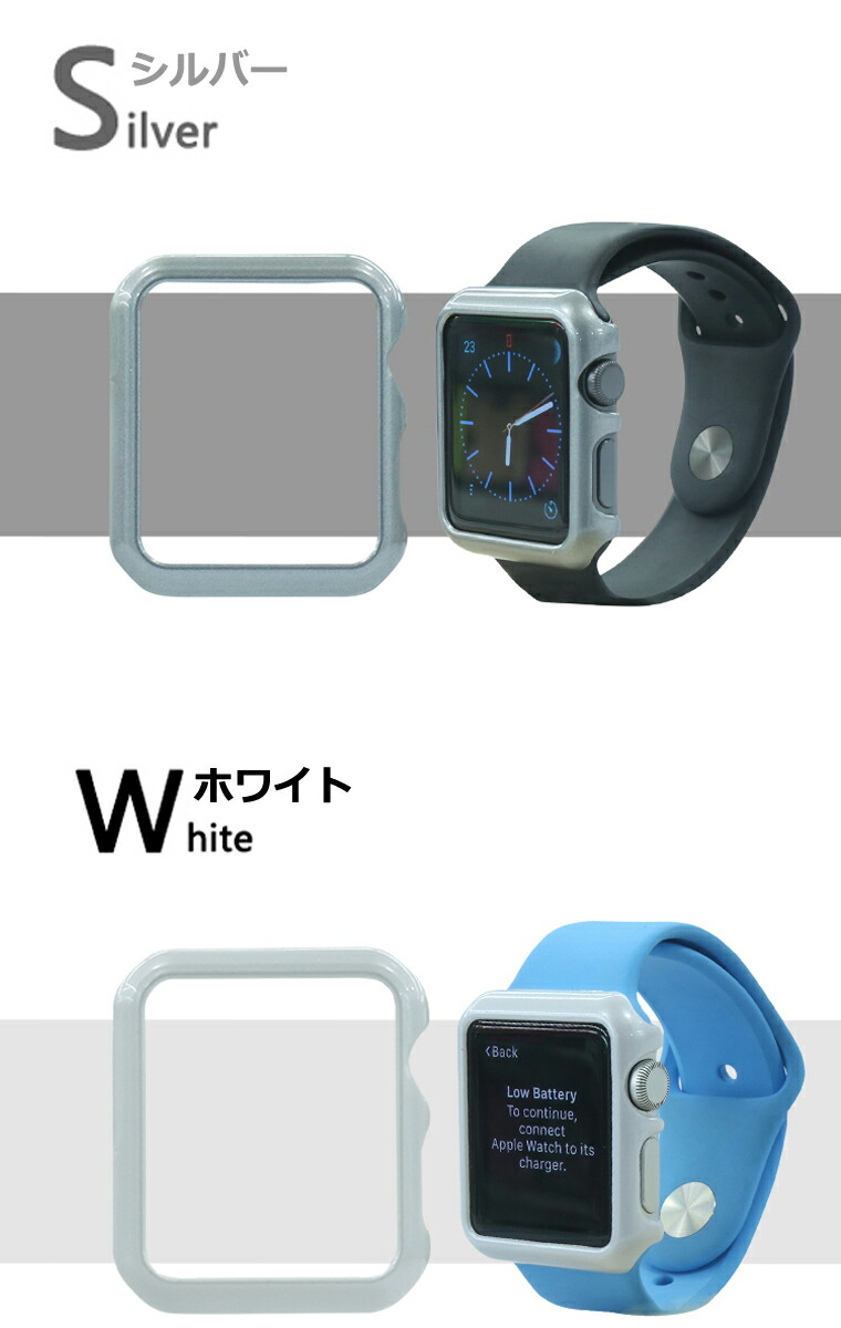Apple Watch ケース 42mm