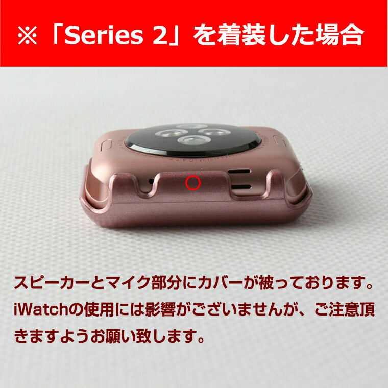 Apple Watchケース