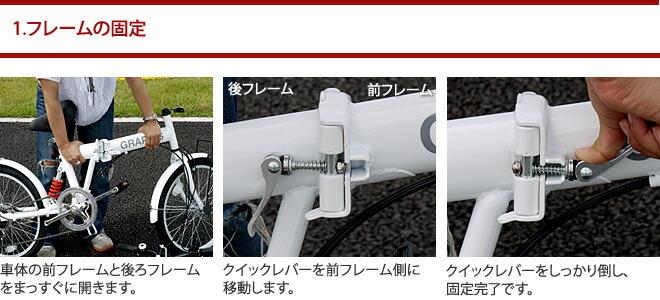 自転車の組み立て:自転車 ...