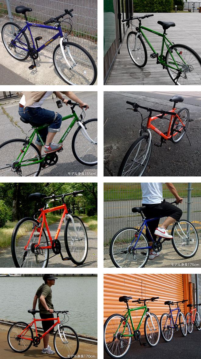 自転車 クロスバイク GRAPHIS GR ...