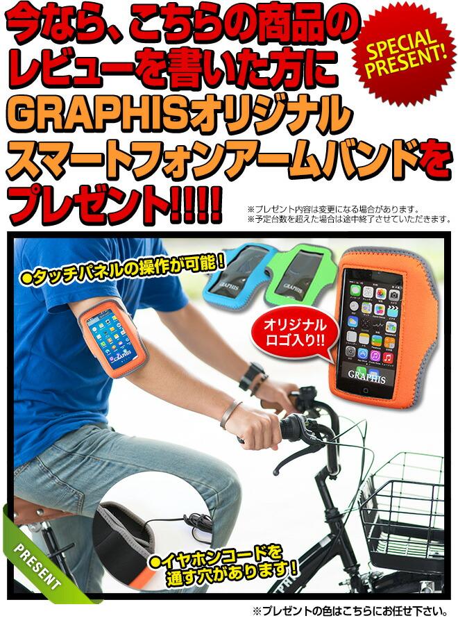自転車の 自転車 通販 調整済み : ... 自転車通販 スマート