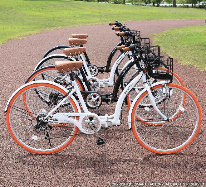 市場】GRAPHIS GR-CITY OT-26 自転車 ...