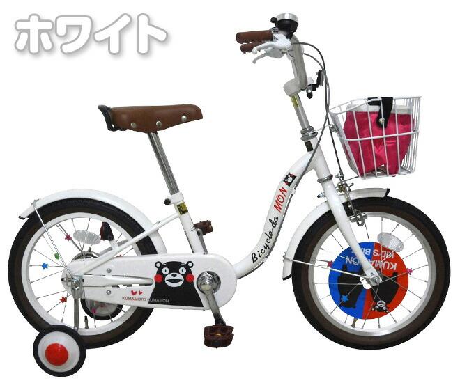 自転車の 自転車 子供用 ピンク : 楽天市場】子供用自転車 18 ...