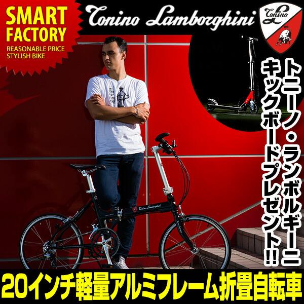 ... 自転車 通販 ☆:自転車通販